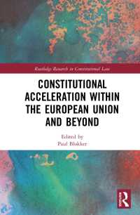 EUと近隣国にみる改憲の加速化<br>Constitutional Acceleration within the European Union and Beyond