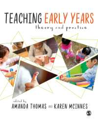 幼児教育:理論と実践<br>Teaching Early Years : Theory and Practice