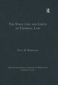 刑法の構造と限界<br>The Structure and Limits of Criminal Law