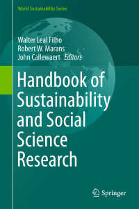 持続可能性と社会科学研究ハンドブック<br>Handbook of Sustainability and Social Science Research〈1st ed. 2018〉