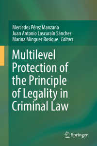 刑法における合法性の原則の多層的保護<br>Multilevel Protection of the Principle of Legality in Criminal Law〈1st ed. 2018〉