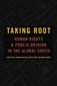 途上国における人権と世論<br>Taking Root : Human Rights and Public Opinion in the Global South