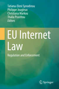 EUのインターネット関連法<br>EU Internet Law〈1st ed. 2017〉 : Regulation and Enforcement