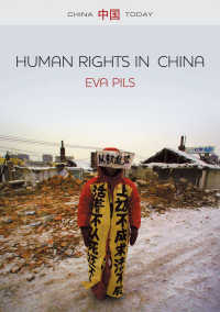中国における人権<br>Human Rights in China : A Social Practice in the Shadows of Authoritarianism