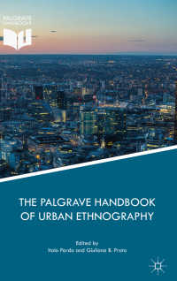 都市民族誌ハンドブック<br>The Palgrave Handbook of Urban Ethnography〈1st ed. 2018〉