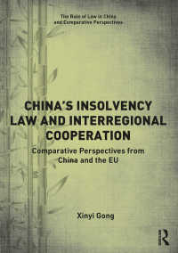 中国の倒産法と地域間協力:中国およびEUの視点<br>China's Insolvency Law and Interregional Cooperation : Comparative Perspectives from China and the EU