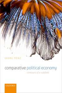 比較政治経済学<br>Comparative Political Economy : Contours of a Subfield