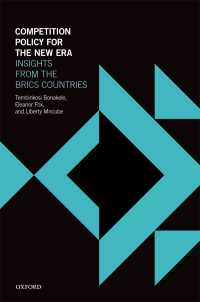 新時代の競争政策:BRICS諸国からの知見<br>Competition Policy for the New Era : Insights from the BRICS Countries