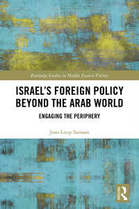 イスラエルの対外政策:アラブ世界を越えて<br>Israel's Foreign Policy Beyond the Arab World : Engaging the Periphery