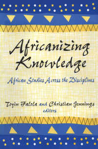 知のアフリカ化:学際的アフリカ研究<br>Africanizing Knowledge : African Studies Across the Disciplines