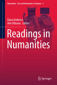新・人文学(Numanities)読本<br>Readings in Numanities〈1st ed. 2018〉