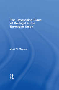 EUにおけるポルトガルの地位<br>The Developing Place of Portugal in the European Union