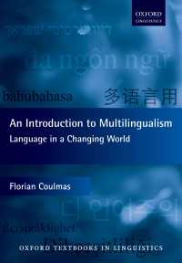 F.クルマス著/多言語主義入門(オックスフォード言語学テキスト)<br>An Introduction to Multilingualism : Language in a Changing World