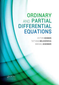 常微分・偏微分方程式<br>Ordinary and Partial Differential Equations