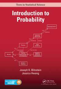 確率入門<br>Introduction to Probability