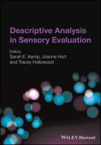官能評価の記述的分析法<br>Descriptive Analysis in Sensory Evaluation