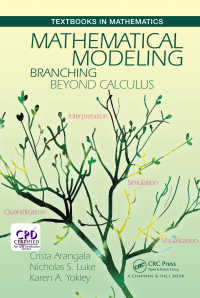 数理モデル化(テキスト)<br>Mathematical Modeling : Branching Beyond Calculus