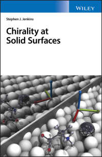 表面キラリティー<br>Chirality at Solid Surfaces