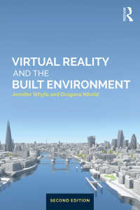 VRと建築環境(第2版)<br>Virtual Reality and the Built Environment(2)
