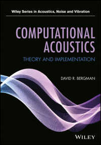 計算音響学<br>Computational Acoustics : Theory and Implementation