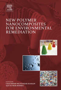 環境再生のための新高分子ナノ複合材料<br>New Polymer Nanocomposites for Environmental Remediation