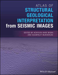 地震画像からの構造地質学的解釈アトラス<br>Atlas of Structural Geological Interpretation from Seismic Images