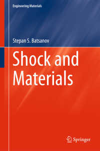 衝撃と材料<br>Shock and Materials〈1st ed. 2018〉