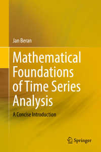 時系列解析の数理的基礎<br>Mathematical Foundations of Time Series Analysis〈1st ed. 2017〉 : A Concise Introduction