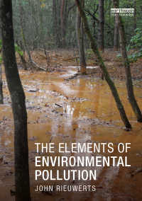 環境汚染の基礎<br>The Elements of Environmental Pollution
