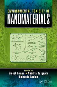 ナノ材料の環境毒性<br>Environmental Toxicity of Nanomaterials