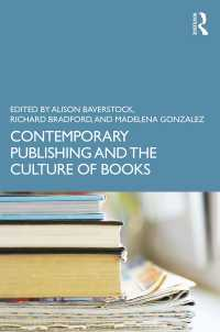 今日の出版と書物の文化<br>Contemporary Publishing and the Culture of Books
