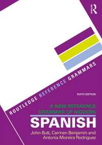 現代スペイン語文法体系(第6版)<br>A New Reference Grammar of Modern Spanish(6 NED)