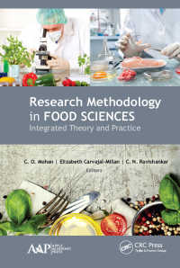 食品科学研究法<br>Research Methodology in Food Sciences : Integrated Theory and Practice