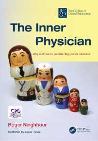 内なる医師<br>The Inner Physician
