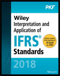 Wiley社 IFRS国際財務報告基準:解釈と応用(2018年版)<br>Wiley Interpretation and Application of IFRS Standards