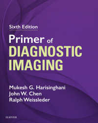 画像診断入門(第6版)<br>Primer of Diagnostic Imaging E-Book(6)