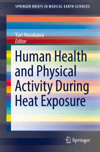 高温暴露時の人体の健康と生理的活動<br>Human Health and Physical Activity During Heat Exposure〈1st ed. 2018〉