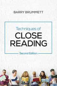 精読のテクニック(第2版)<br>Techniques of Close Reading(Second Edition)