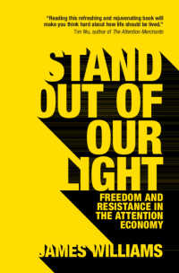 アテンション・エコノミーにおける自由と抵抗<br>Stand out of our Light : Freedom and Resistance in the Attention Economy