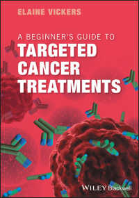 癌標的治療入門<br>A Beginner's Guide to Targeted Cancer Treatments