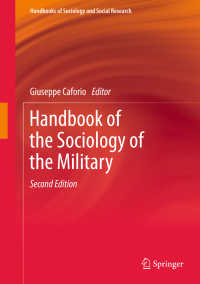 軍事社会学ハンドブック(第2版)<br>Handbook of the Sociology of the Military〈2nd ed. 2018〉(2)
