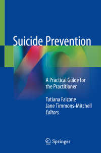 自殺防止ガイド<br>Suicide Prevention〈1st ed. 2018〉 : A Practical Guide for the Practitioner
