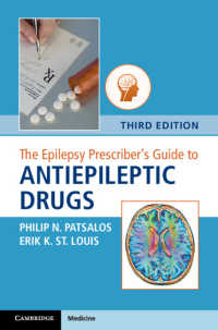 抗てんかん薬ガイド(第3版)<br>The Epilepsy Prescriber's Guide to Antiepileptic Drugs(3)