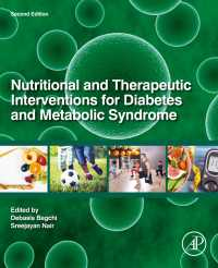 糖尿病・メタボの栄養学と治療法(第2版)<br>Nutritional and Therapeutic Interventions for Diabetes and Metabolic Syndrome(2)