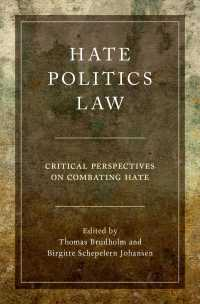 ヘイト・政治・法:反ヘイトの批判的視座<br>Hate, Politics, Law : Critical Perspectives on Combating Hate