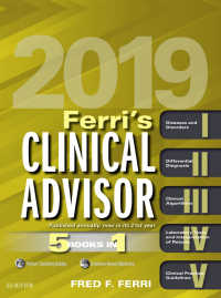 フェリ臨床アドバイザー(2019年版)<br>Ferri's Clinical Advisor 2019 E-Book : 5 Books in 1