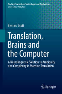 Translation, Brains and the Computer〈1st ed. 2018〉 : A Neurolinguistic Solution to Ambiguity and Complexity in Machine Translation