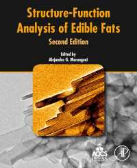 食用脂の構造機能解析(第2版)<br>Structure-Function Analysis of Edible Fats(2)