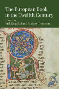 12世紀ヨーロッパの書物<br>The European Book in the Twelfth Century