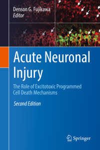 急性ニューロン損傷:興奮毒性プログラム細胞死の役割(第2版)<br>Acute Neuronal Injury〈2nd ed. 2018〉 : The Role of Excitotoxic Programmed Cell Death Mechanisms(2)